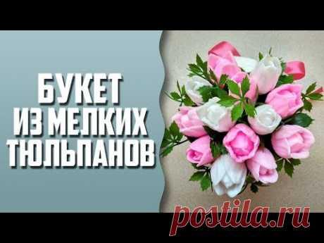 Мыловарение | Букет из мелких тюльпанов