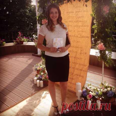 Женя Баринова