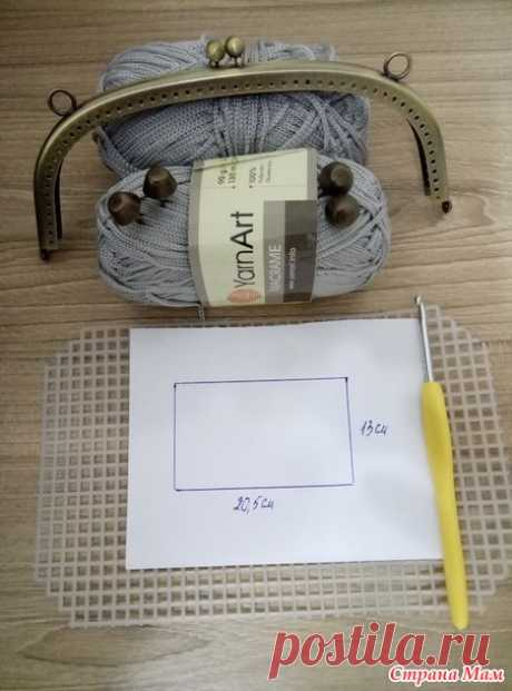 . Летняя сумочка с фермуаром - Вязание - Страна Мам