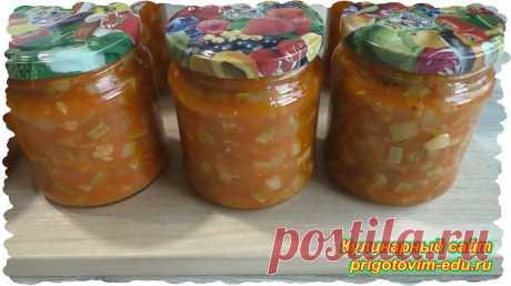 Закуска из кабачков и болгарского перца в томатной пасте на зиму | Простые пошаговые фото рецепты | Яндекс Дзен