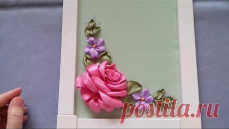 МК. Вышивка лентами для начинающих. Угловой рисунок с розой.