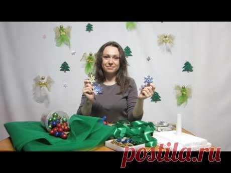 Мастер Класс как сделать Большую Новогоднюю Ёлочку из ФАТИНА! VIP Ёлочка DIY