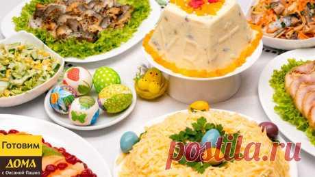 Пасхальное меню на праздничный стол – пошаговый рецепт с фотографиями