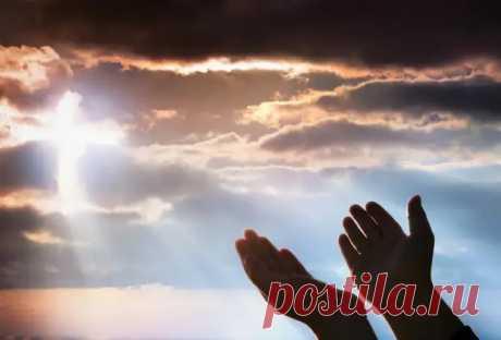 Эту молитву читайте каждый ... - блог пользователя Иля Чернова - медиаплатформа МирТесен