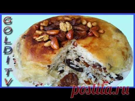 (2) Չամիչով Փլավ Լավաշով - Rice with Raisins .плов с рисом и изюмом. - YouTube