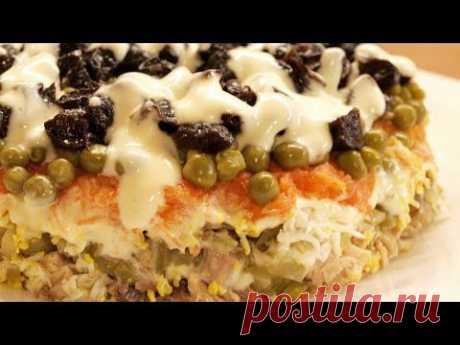 ▶ Салат Прага / Homemade Prague salad - YouTube