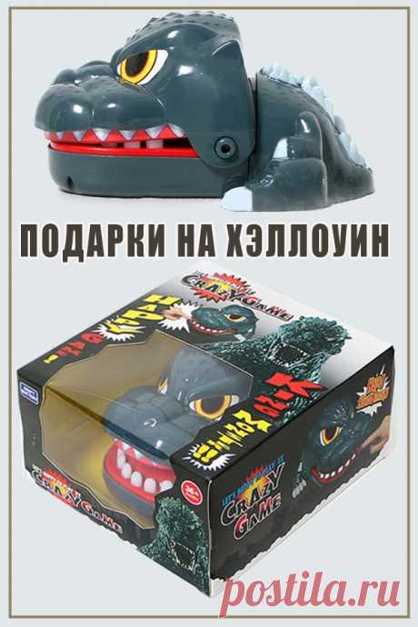 Подарки на Хэллоуин*** Кусающие акулы. Детские игрушки, подарки на Хэллоуин