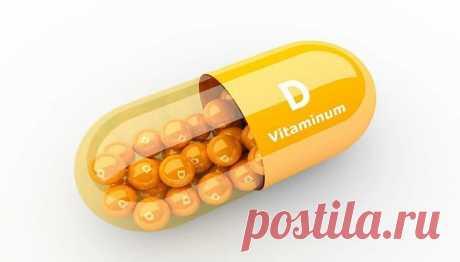 Витамин D и его единственный натуральный источник, способный покрыть дефицит одной столовой ложкой