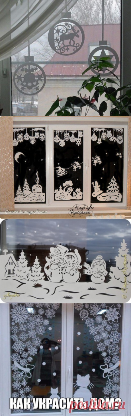 Decoration of windows by New year