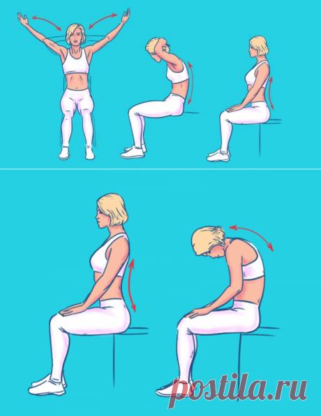 Пятерка упражнений для спины с эффектом массажа: как будто только что помял массажист — Бесплатные открытки и поздравления для друзей