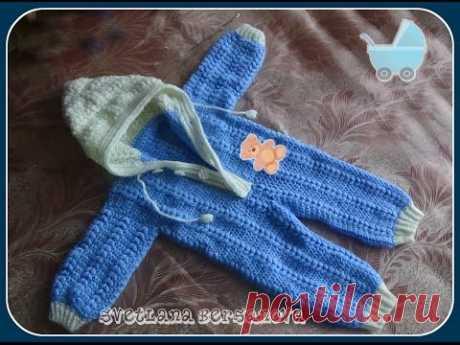 Комбинезон для малыша 0-6 месяцев крючком. Часть 3. Jumpsuit for baby 0-6 months crocheted.