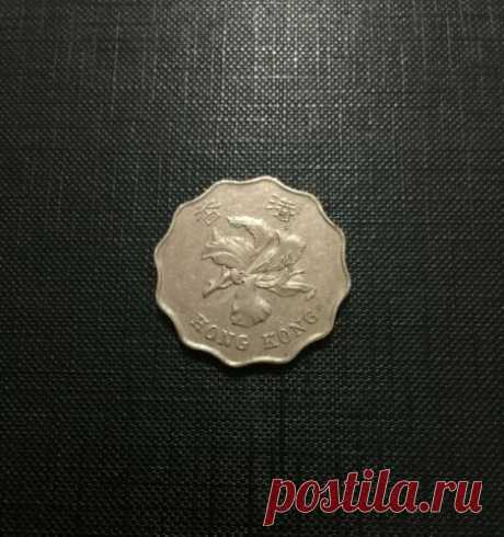 Hong Kong 2 Dollar 1997 Bauhinia Flower He He brothers (symbol of Harmony) | eBay