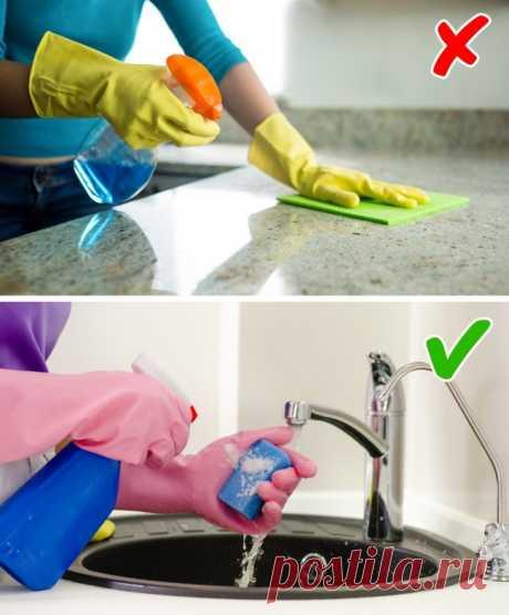 9 ошибок, способных превратить уборку в напрасную трату времени