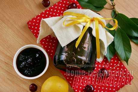 Вишневое варенье с лимоном по-французски «Мерси» - Домашний Ресторан