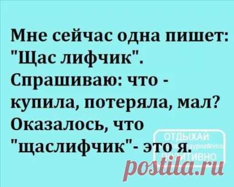 Нормально ли всю жизнь жить в одном месте? - страница 2 - Леди Mail.ru
