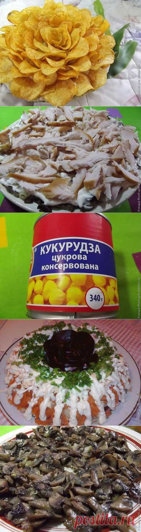 Салат Роза / Рецепты с фото