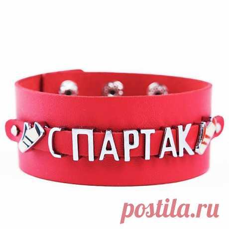 Спортивные украшения: в продаже по низкой цене украшения для спорта- на сайте Only1you.ru - Магазин уникальных аксессуаров