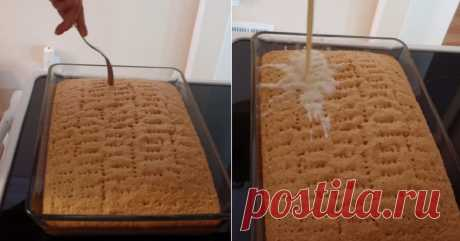 Es porque a mi amiga cada torta de bizcocho — la obra maestra. Ha repartido Al fin el secreto... ¡Ahora esto y mi konek!