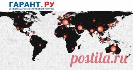 До 27 марта в России будет создана система геолокационной слежки за гражданами, контактировавшими с больными COVID-2019 Соответствующее поручение Михаил Мишустин дал Минкомсвязи России.