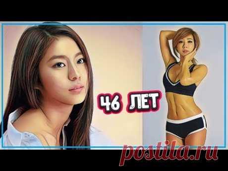 ЭТО НЕВЕРОЯТНО: В 46 ЛЕТ ОНА ВЫГЛЯДИТ НА 18 (факты - Юн Дэ Ен) - YouTube