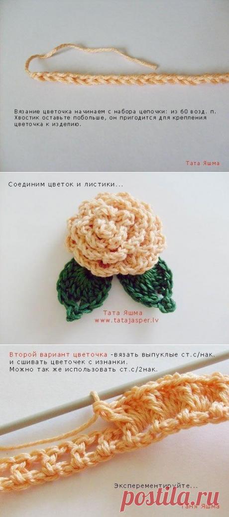 Цветочки крючком (Уроки и МК по ВЯЗАНИЮ)   Журнал Вдохновение Рукодельницы