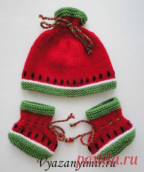Комплект «Вязаный Арбуз» : шапочка и пинетки.