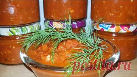 Соус «Сацебели»: хит грузинской кухни Готовим приправу из болгарского перца и помидор с легкой остринкой и обалденным ароматом. Вы будете в восторге от такой вкусноты! Словами не передать: надо только пробовать! Готовится легко и просто! …
