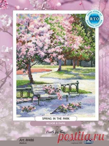 Дневник Веселого Енота