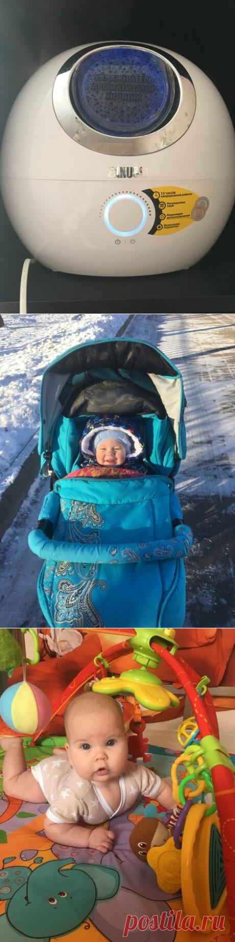 Первые покупки для малыша | 👨👩👧👦  Растим много детей  | Яндекс Дзен Только реально нужные вещи! Не тратьте деньги зря!
