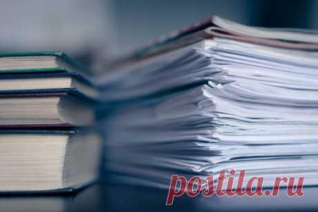 Систематизация документов в деле: правила и требования https://arprime.ru/avtomatizacia/sistematizacia-dokumentov-v-dele