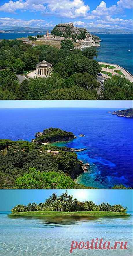 Советы туристам, отправляющимся на остров Корфу   Newpix.ru - позитивный интернет-журнал