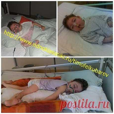 До и после операции.