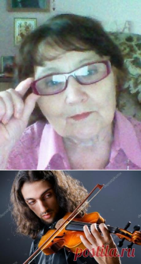Не  тревожь  мне  душу  скрипка ~ Плэйкасты ~ Beesona.Ru