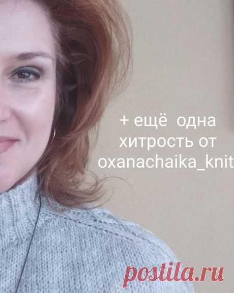 Оксана Чайка - Сегодня у нас опять зима! Пришлось доставать тёплые...
