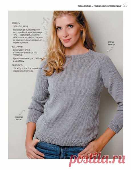 Пуловер с линией реглан