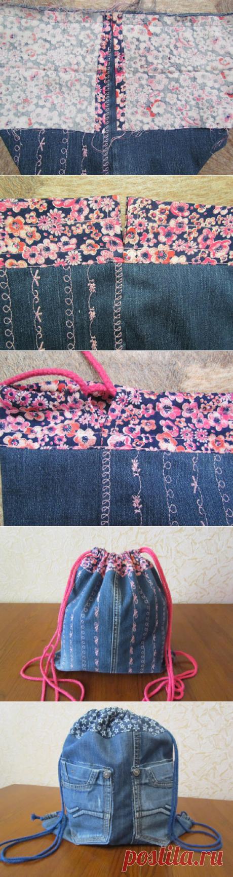 Мастер класс - как сшить рюкзак из джинсов