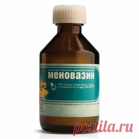 Что лечит меновазин. Меновазин: стоит копейки, а лечит 13 болезней!   Здоровье человека