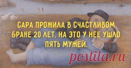 Одесского оптимизма пост — Ой, Мойша, заходите еще! Без вас потом так хорошо!