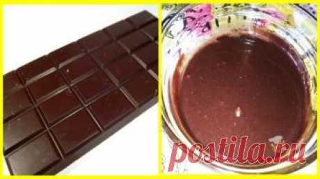 """""""Шоколадка"""" от кашля Хочется рассказать как вылечить кашель в домашних условиях. Средство это очень вкусное получается и дома называем мы его шоколадкой. Детвора всегда с удовольствием ест его! Моей маме дала это средство врач..."""