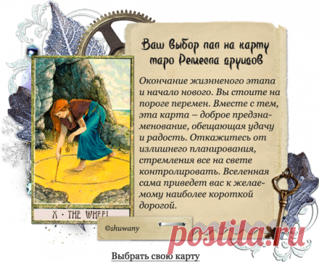 """Guessing on one """"Колесо Фортуны&quot card;"""