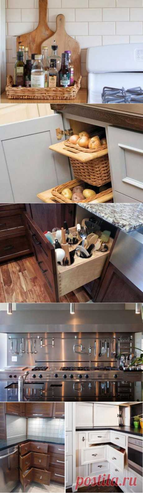 Как оборудовать функциональную кухню | Наш уютный дом