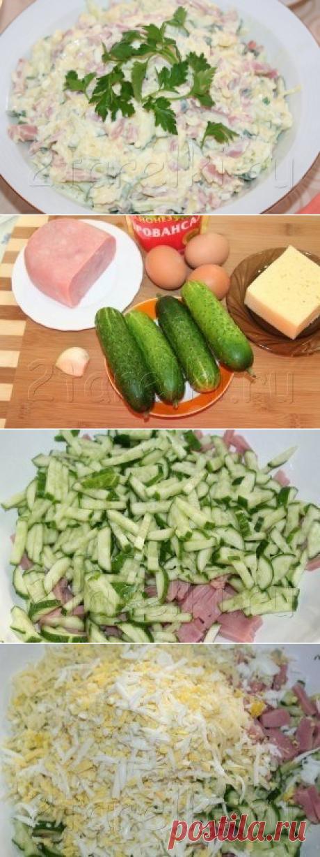 Как приготовить салат «неженка».  - рецепт, ингредиенты и фотографии