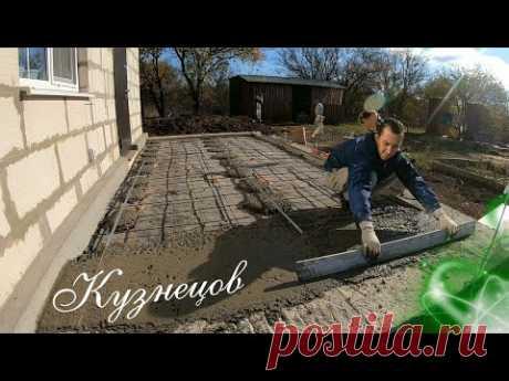 🟢Армированная бетонная плита по грунту