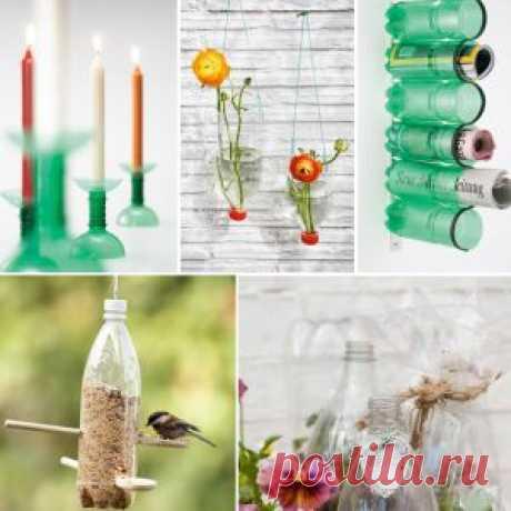 (+1) тема - Полезные вещи из пластиковой бутылки | СВОИМИ РУКАМИ