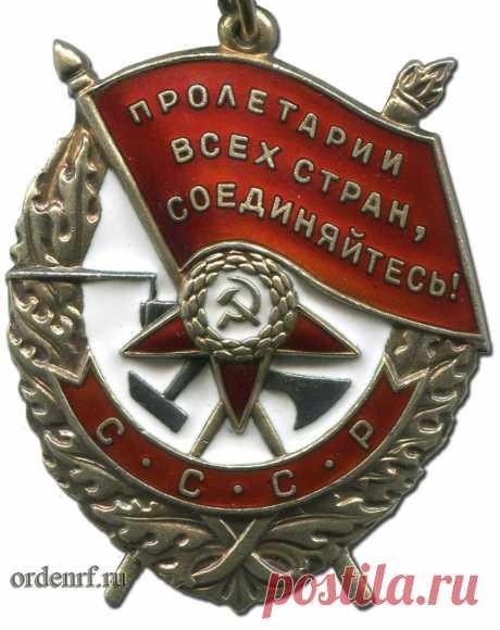 всё о СССР