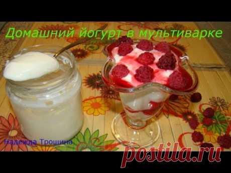 El yogurt de casa en la multicocción