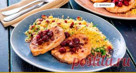 Свиные отбивные с вишнёвым соусом и тёплым салатом из кускуса | Что приготовить на ужин?