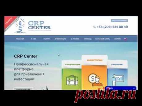 CRP center GLOBAL TEAM  Обзор кабинета