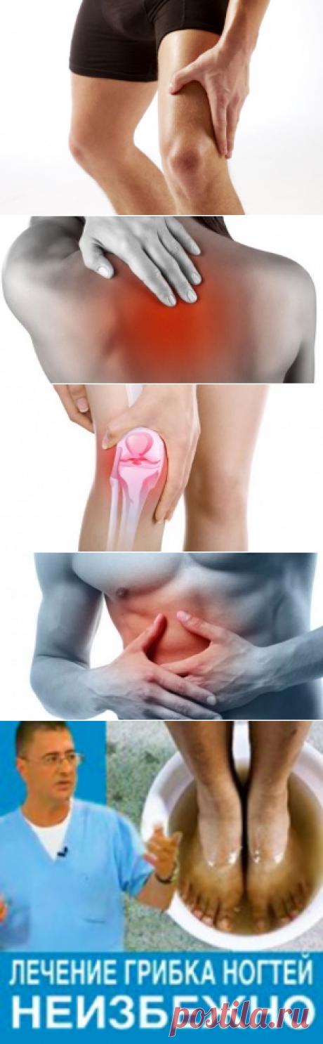 Боль в бедре: причины, виды, диагностика, лечение, народные методы