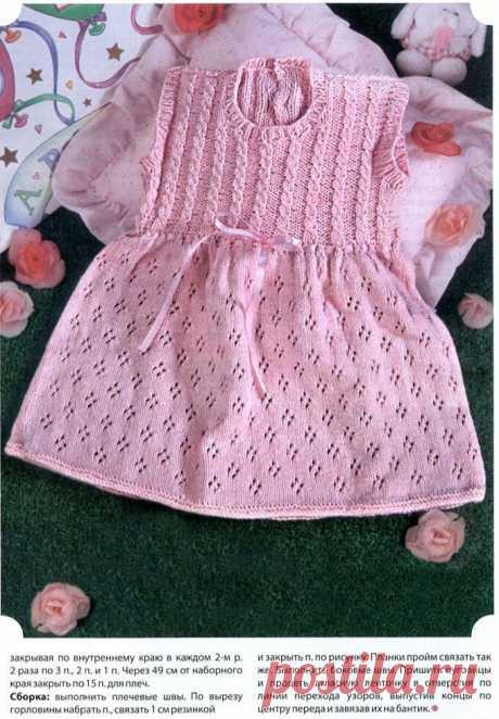 Подборка вязаных платьев для девочек 🌶   Asha. Вязание и дизайн.🌶Сонник.   Яндекс Дзен